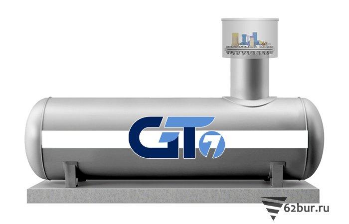 Газгольдер GT7