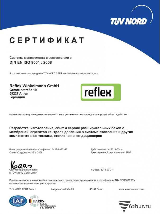 Сертификат ISO 9001 Reflex