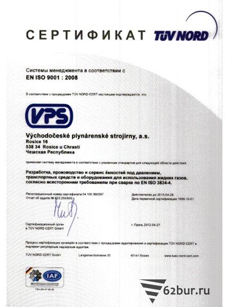 Сертификат VPS ISO 9001