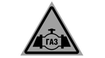 Свой газ — быстро и выгодно